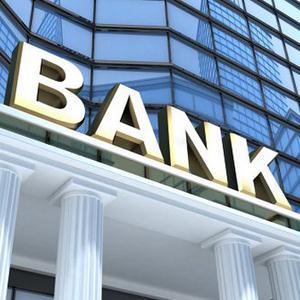 Банки Верхнего Баскунчака