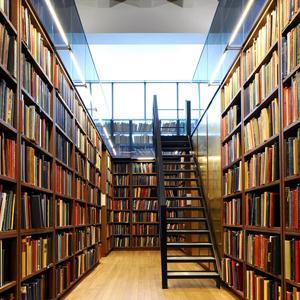 Библиотеки Верхнего Баскунчака