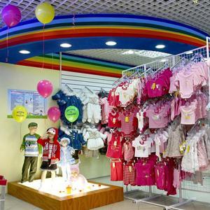 Детские магазины Верхнего Баскунчака