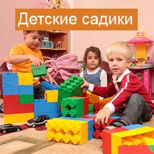 Детские сады Верхнего Баскунчака