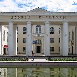 Дворцы и дома культуры Верхнего Баскунчака