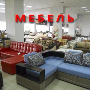 Магазины мебели Верхнего Баскунчака