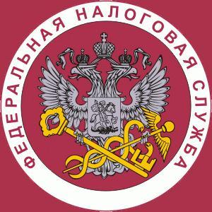 Налоговые инспекции, службы Верхнего Баскунчака
