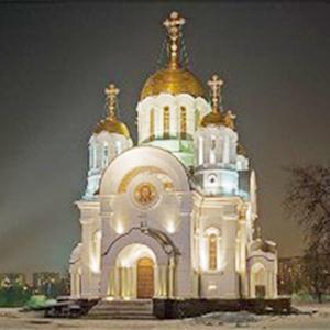 Религиозные учреждения Верхнего Баскунчака