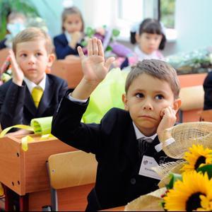 Школы Верхнего Баскунчака