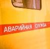 Аварийные службы в Верхнем Баскунчаке