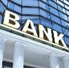 Банки в Верхнем Баскунчаке