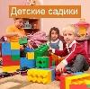 Детские сады в Верхнем Баскунчаке