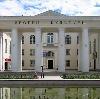 Дворцы и дома культуры в Верхнем Баскунчаке