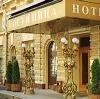 Гостиницы в Верхнем Баскунчаке