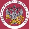 Налоговые инспекции, службы в Верхнем Баскунчаке
