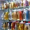 Парфюмерные магазины в Верхнем Баскунчаке