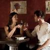 Рестораны, кафе, бары в Верхнем Баскунчаке