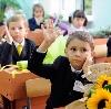 Школы в Верхнем Баскунчаке
