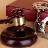Суды в Верхнем Баскунчаке