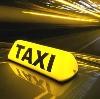 Такси в Верхнем Баскунчаке